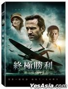 The Last Race (2016) (DVD) (Taiwan Version)