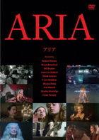 ARIA (DVD) (Japan Version)