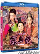 Wu Yen (Blu-ray) (Hong Kong Version)
