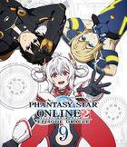 Phantasy Star Online 2: Episode Oracle Vol.9 (Blu-ray) (Normal Edition)(Japan Version)
