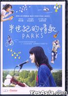 Parks (2017) (DVD) (English Subtitled) (Hong Kong Version)