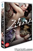 Jan Dara: The Beginning (DVD) (English Subtitled) (Korea Version)