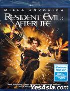 Resident Evil: Afterlife (2010) (Blu-ray) (US Version)