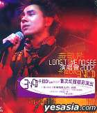 Long Time No See Concert 2002 Karaoke (VCD)