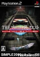 THE BLOCK KUZUSHI QUEST -DRAGON KINGDOM (Japan Version)