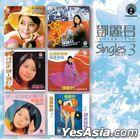 Single Best Vol.III (Reissue Version)