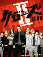 Crows Zero II (DVD) (Premium Edition) (Japan Version)