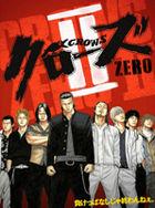 Crows Zero II (DVD) (Premium Edition) (日本版)
