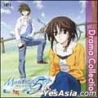 Memories Off #5 Todireata Film Drama Collection (Japan Version)