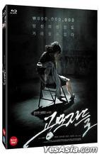 Traffickers (2012) (Blu-ray) (First Press Limited Edition) (Korea Version)
