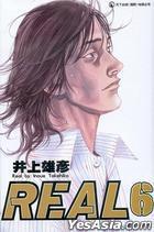 Real (Vol.6)