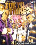 Tokyo Tribe 2 (Vol.10)