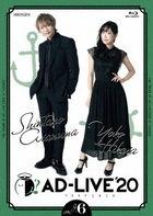 AD-LIVE 2020 第6卷 (浅沼晋太郎×日笠阳子)(Blu-ray) (日本版)