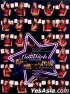The Glamorous Sparkle (CD Single + Photo Album)
