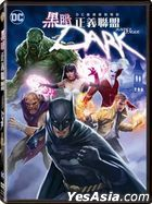 Justice League: Dark (DVD) (Taiwan Version)