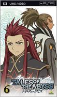 Tales of The Abyss (UMD) (Vol.6) (Japan Version)