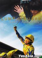 伴你奔馳 (DVD) (泰國版)