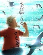 Chihayafuru (Blu-ray) (Vol.7) (Japan Version)