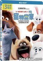 The Secret Life of Pets (2016) (Blu-ray) (Taiwan Version)