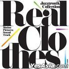 Jazztronik - Real Clothes : Motion Pictures OST (Korea Version)