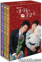 My Lovely Sam Soon (DVD) (6-Disc) (MBC TV Drama) (Korea Version)