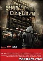 Comedown (2012) (VCD) (Hong Kong Version)