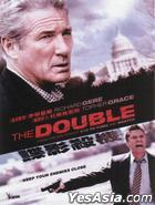The Double (2011) (DVD) (Hong Kong Version)