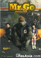Mr. Go (2013) (DVD) (Thailand Version)