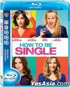 How to Be Single (2016) (Blu-ray) (Taiwan Version)