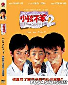 I Not Stupid Too (DVD) (Taiwan Version)