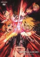 钢之炼金术师 - 叹息之丘的神圣之星 (DVD) (通常版) (日本版)