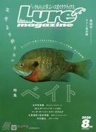Lure magazine 09551-08 2020