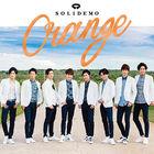 Orange (SINGLE+DVD)(Japan Version)
