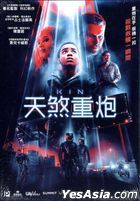 Kin (2018) (DVD) (Hong Kong Version)