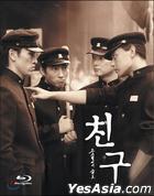 Friend (Blu-ray) (Lenticular Limited Edition) (Korea Version)