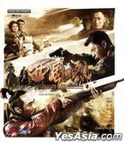Wind Blast (2010) (Blu-ray) (English Subtitled) (Hong Kong Version)