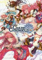 Chain Chronicle 2nd Season Illustration 2
