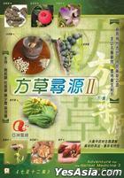 Adventure For The Herbal Medicine II (DVD) (Ep. 7-12) (ATV Program) (Hong Kong Version)