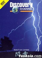 Discovery Channel - Raging Planet: Lightening (Hong Kong Version)