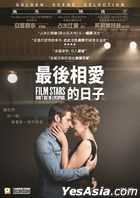 Film Stars Don't Die in Liverpool (2017) (DVD) (Hong Kong Version)