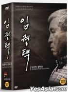 Im Kwon Taek Collection Box Set (DVD) (4碟裝) (韓國版)