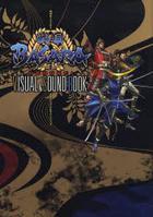 Sengoku BASARA DENGEKI VISUAL&SOUND BOOK