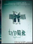 Lights Out (2016) (DVD) (Hong Kong Version)
