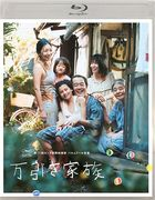 Shoplifters (Blu-ray) (Normal Edition) (Japan Version)