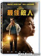 The Best of Enemies (2019) (DVD) (Taiwan Version)