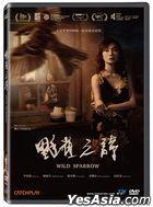 Wild Sparrow (2019) (DVD) (Taiwan Version)