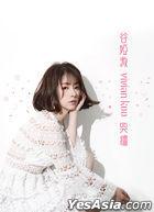Ku Qiang (CD + Poster)