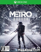 Metro Exodus (日本版)