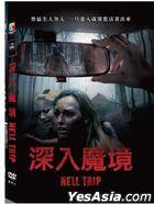 Hell Trip (2018) (DVD) (Taiwan Version)
