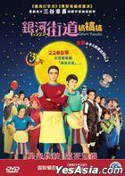 Galaxy Turnpike (2015) (DVD) (English Subtitled) (Hong Kong Version)